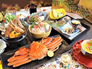 【冬の味覚】茹でずわい蟹(約300g)丸ごと一杯&蟹鍋などを堪能「蟹一杯付会席」