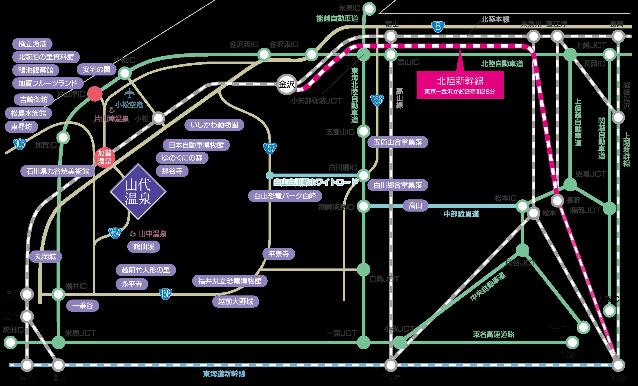 交通アクセス・観光マップ