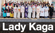Lady Kaga