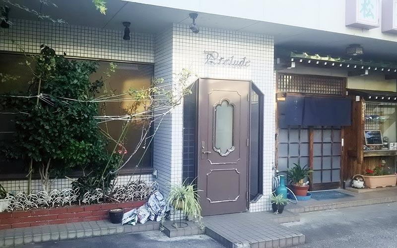 コーヒー&スコッチ プレリュード・松や食堂