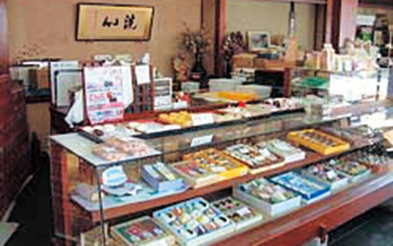 御菓子司 横谷