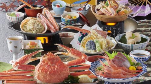 【冬の味覚】蟹を堪能したい方におススメ ズワイガニ2杯相当の「蟹会席」プラン